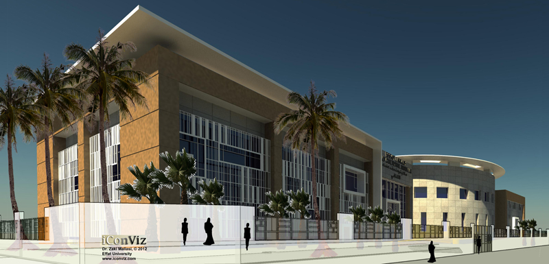 NEWS, Projects, Construction, Effat University, King Faisal Charitable Foundation, Library