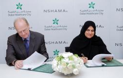 Dubai Healthcare City and Nshama enter a joint venture agreement to establish a mixed-use development in the free zone's Phase 2 expansion project.