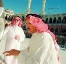 Bakr BinLaden, chairman Saudi BinLadin Group.