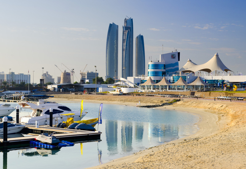 A tourism 'megafund' has been launched in Abu Dhabi.