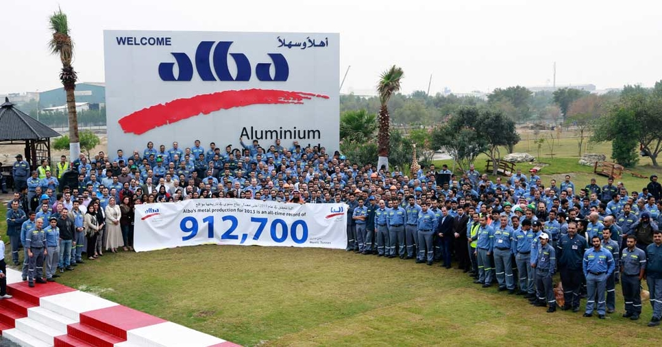 NEWS, Business, Aluminium Bahrain, Production