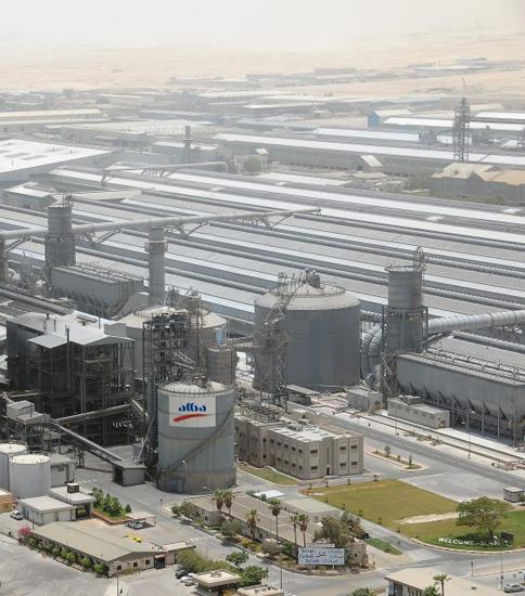 The Aluminium Bahrain smelter