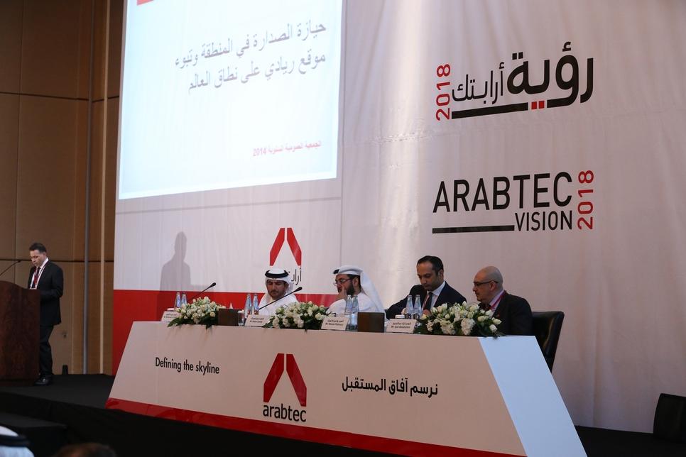 NEWS, Business, Arabtec