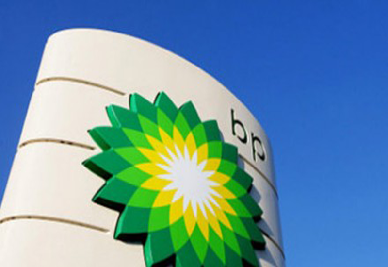 BP will provide a wide range of technical and knowledge transfer services as well as a commitment to assist Omani staff.