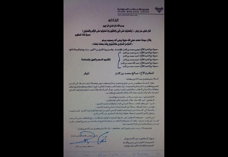 A screenshot of Bakr Bin Laden's letter to Saudi BinLadin Group's (SBG) senior management team.