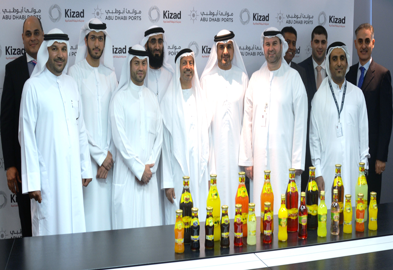 Abu Dhabi Ports signs SMA with Binghatti to set up food and beverage production plant catering to MENA market.