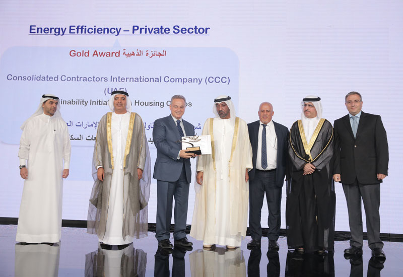 CCC scooped Dubai Supreme Council of Energy's 2015 Gold Award for 'Energy Efficiency – Private Sector'.