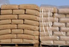 NEWS, Materials, Arqaam Capital, Cement, Construction, World cup
