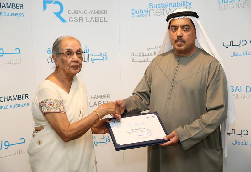 Dr. Zulekha Daud, founder and managing director, Zulekha Hospital, receiving the Dubai Chamaber CSR Label Award 2013 from H.E. Abdul Rahman Saif Al Gh