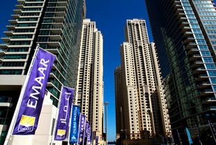 Emaar is one of the UAE's biggest developers.