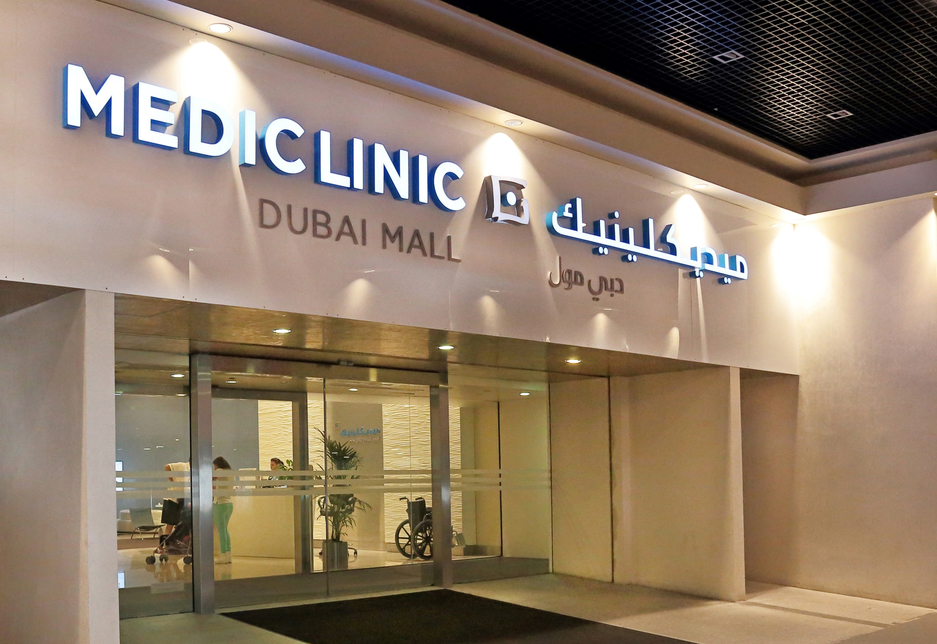 Emrill will deliver its services across Mediclinic's Middle East Network of ten clinics and two hospitals.