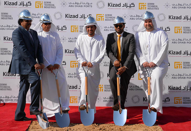 Once complete, the plant at Khalifa Industrial Zone will facilitate Gemini's latest manufacturing venture, Gemini Technical Industries.