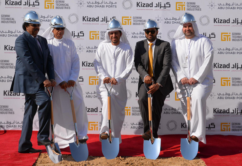 Groundbreaking event at the Gemini Technical Industries site at KIZAD