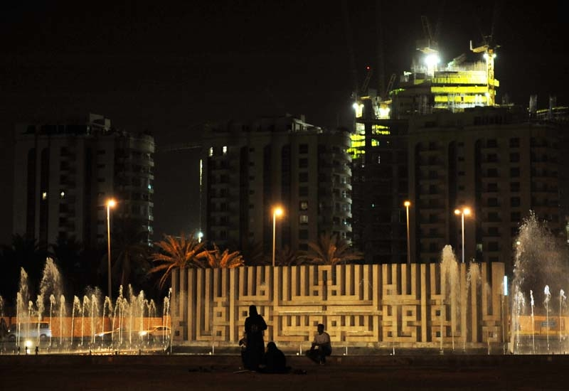 The Islamic arts centre will be built in Jeddah.