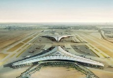 Kuwait International Airport.