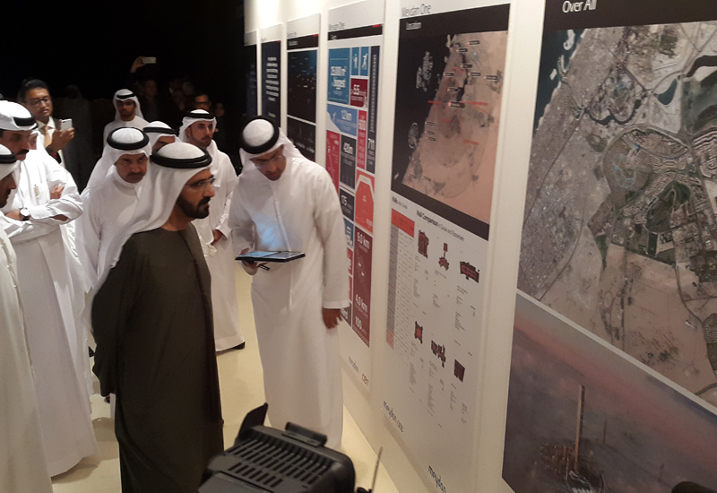 The launch of Meydan One was attended by His Highness Sheikh Mohammed bin Rashid Al Maktoum.