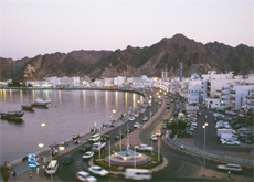 The new museum will be in Muscat.