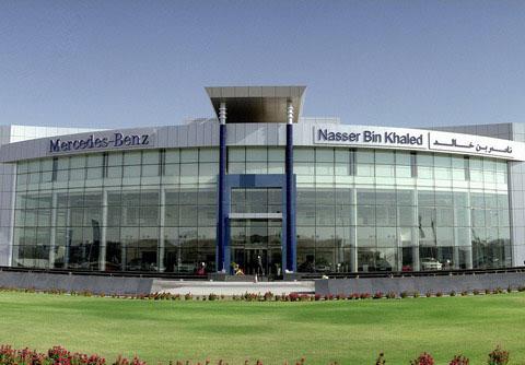 Nasser Bin Khaled Automobiles' showroom in Doha.