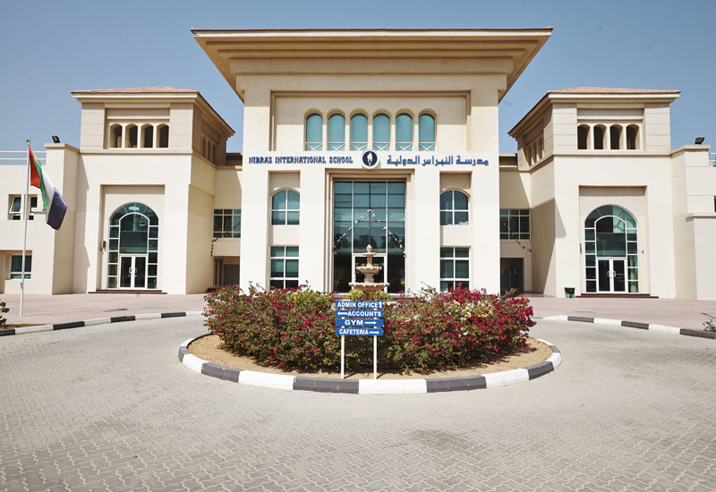 Nibras International School, Dubai Investment Park