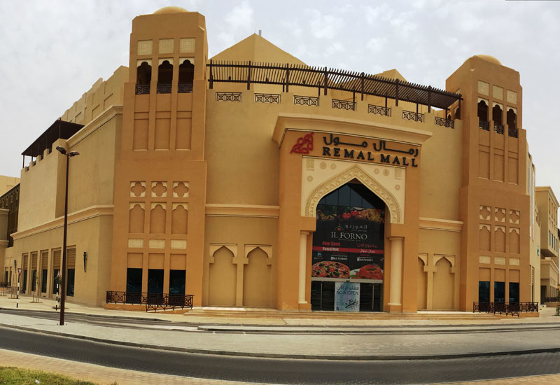 Remal Mall, a new mall in Al Ain, Sanayya opposite to the Civil Defence.
