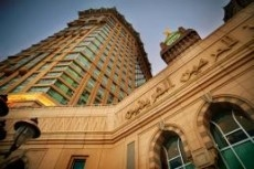 Rotana's six new hotels due to open in Saudi Arabia by 2017.