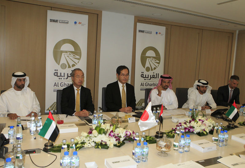 Signing ceremony to create the Al Gharbia Pipe Co joint venture