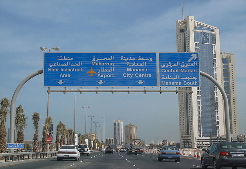 Sheikh Salman Highway in Bahrain.
