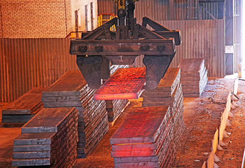 Steel slag will reuse slag.