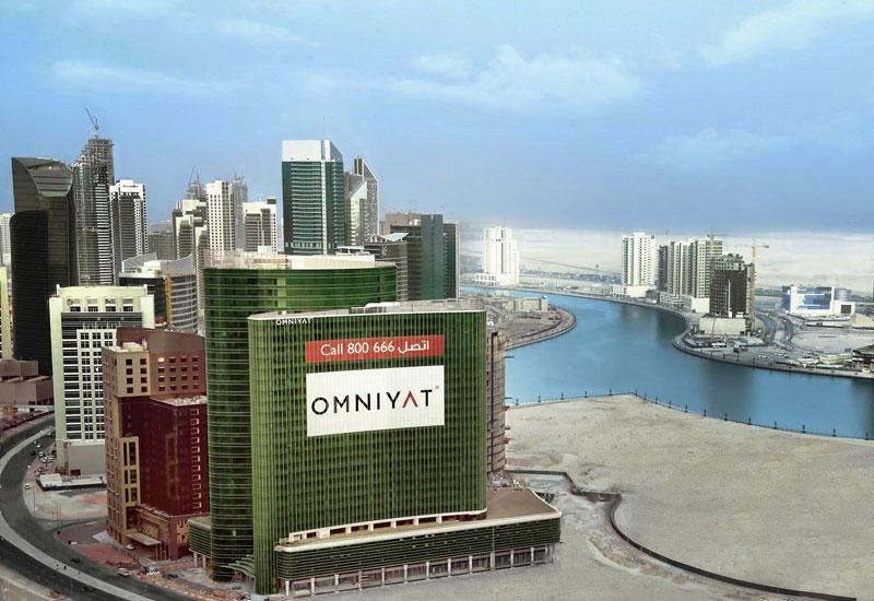 The Binary by Omniyat, Business Bay, Dubai