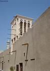 NEWS, Materials, Air conditioning, Architecture, Dubai Creek, Leeds University, Wind Towers