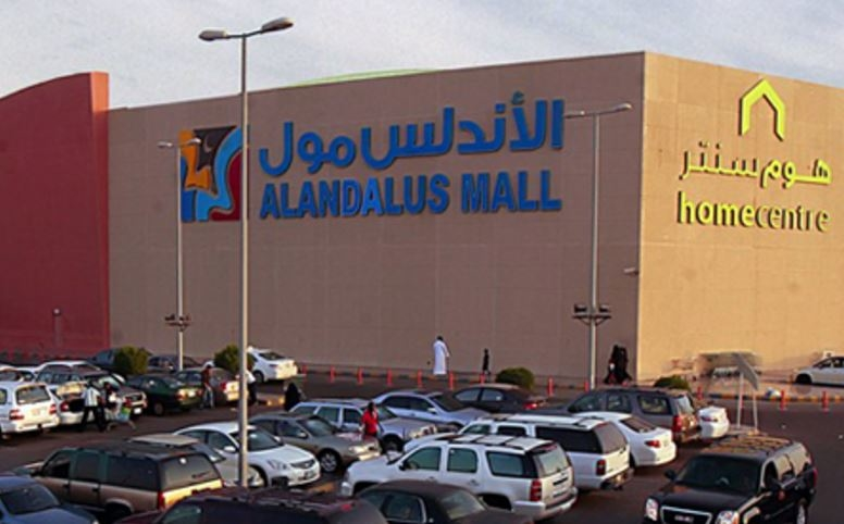 Al Andalus Mall in Jeddah.