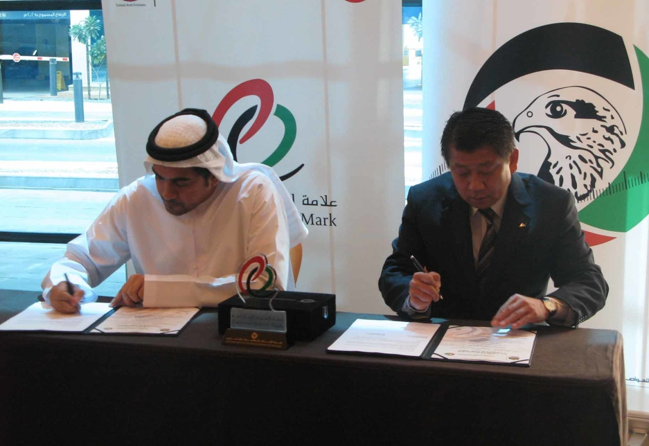 Daikan and EQC sign-off on the certification.