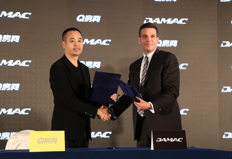 The agreement between Damac and Qfang was signed on 20 November, 2015 in Shenzhen.