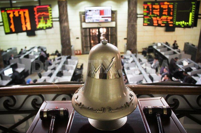 Emaar Misr started trading on EGX yesterday.
