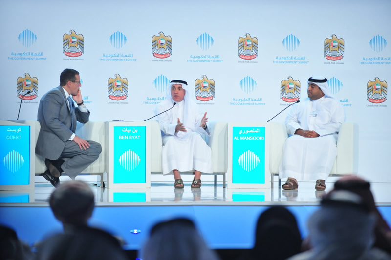 The Smarter People, Smarter Cities, Smarter Governments panel was part of The Government Summit in Dubai, UAE.