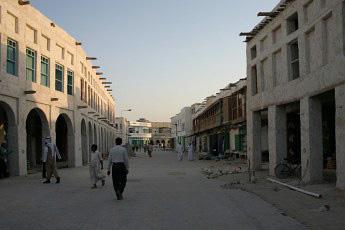NEWS, Design, Architect, British council, Doha, Doha Architecture Centre, Msheireb Properties, Old Doha Prize, Riba, You&me