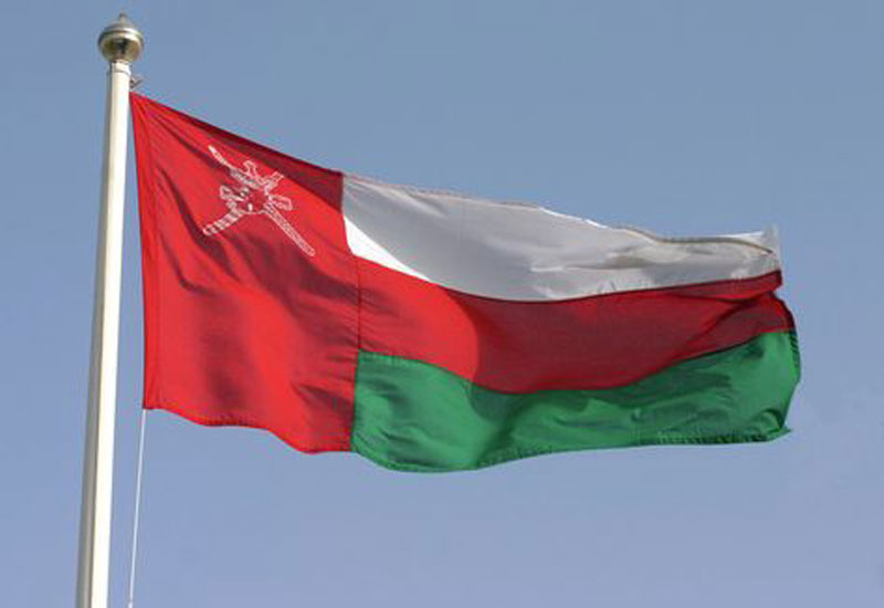 Oman has released its 2016 budget.