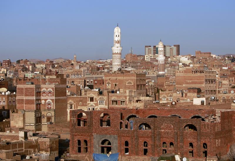 The hospital will be built in the Yemeni capital, Sana'a.