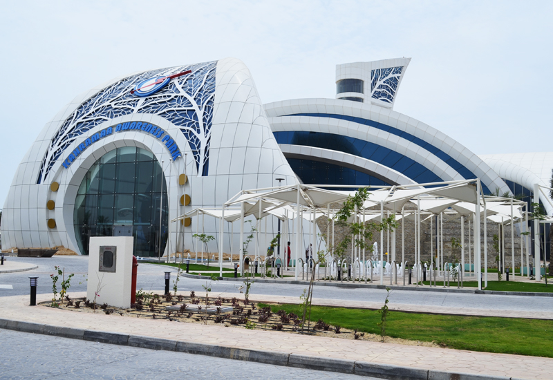 Qatar General Electricity and Water Corporation (Kahramaa) is expected to open a (Tarsheed) park in Al Thumama.