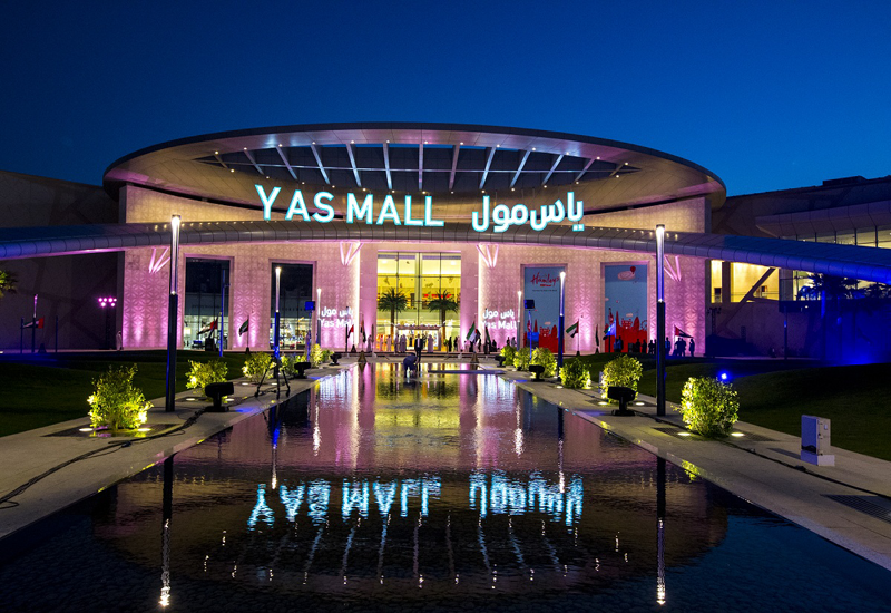 Aruba's AirWave Network Management platform was also implemented in Yas Mall.