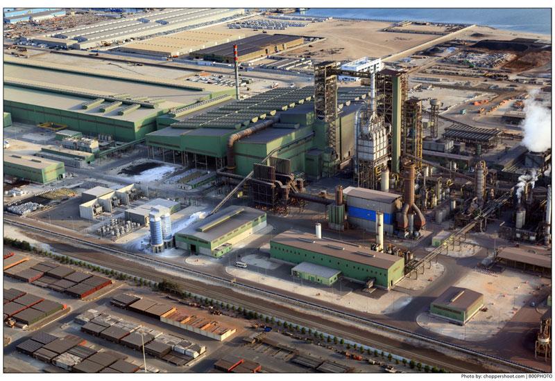 Emirates Steel plant