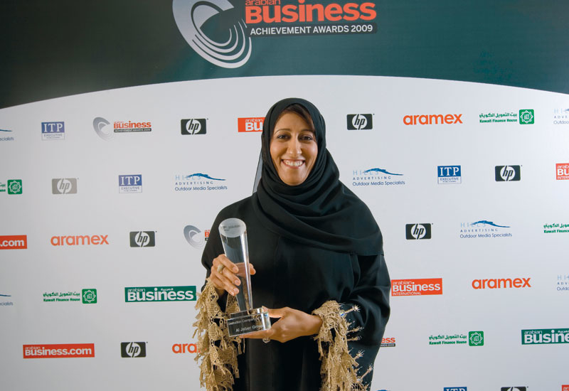 Fatima Obaid Al Jaber,  Chief Operating Officer, Al Jaber Group