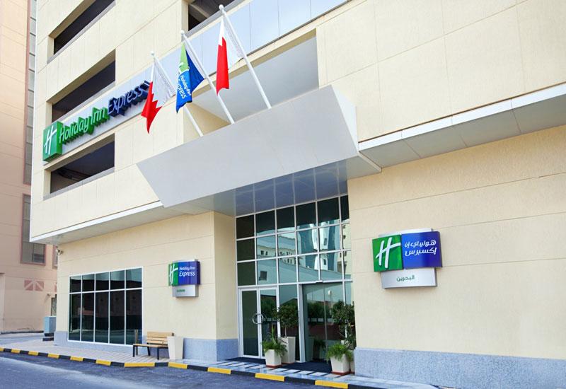 Bahrain's first Holiday Inn Express