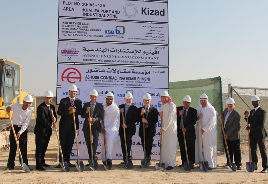 Work gets underway for German pump producer on 1.2-hectare facility to cater to the region.