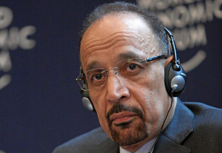 Eng Khalid Al-Falih is Saudi Arabia's energy minister.