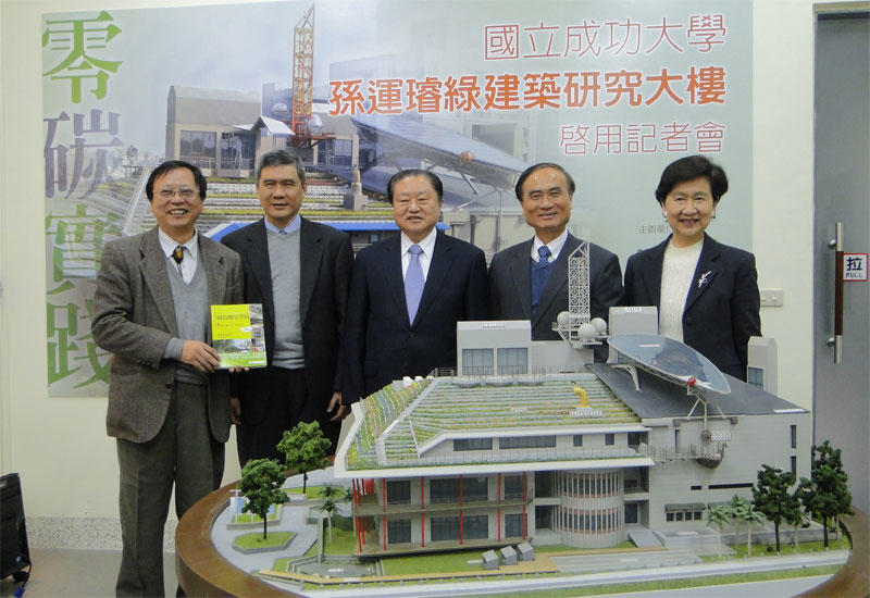 Inauguration of the Magic School of Green Technology in Taiwan