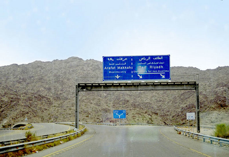 The highway from Jeddah to Makkah.