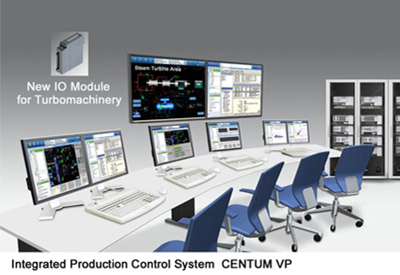 The Centum VP series integrated production control system from Yokogawa