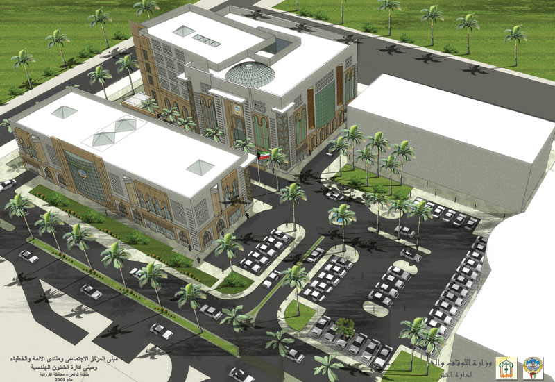 GEC DAR - Gulf Engineers Consultants, Project:  Social Center & Imams Forum Building, Kuwait.