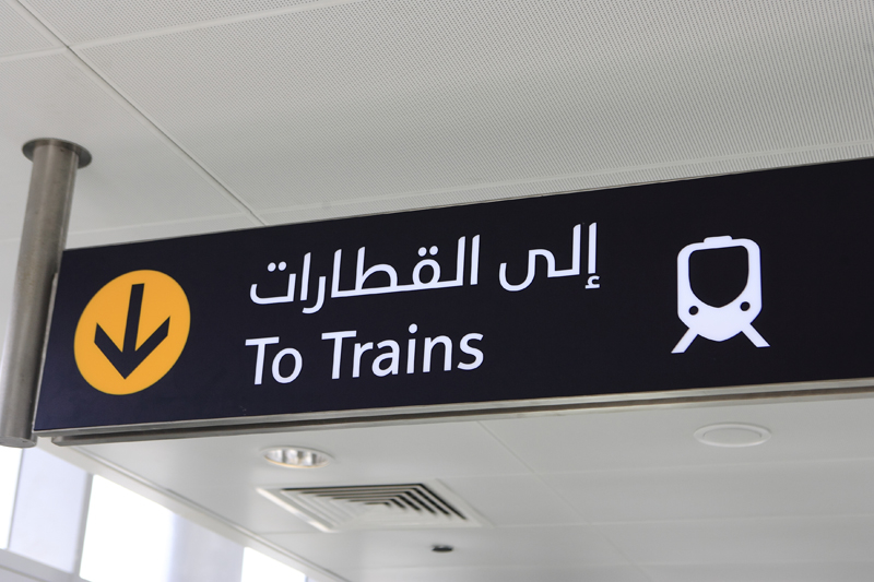 1.7m riders used metro and tram in 3 days of Dubai Super Sale